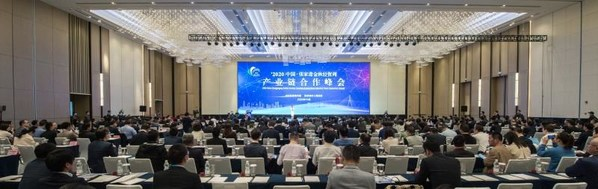 Xinhua Silk Road:中国東部の張家港が2020年経済貿易週間で615億元のプロジェクト投資を称賛