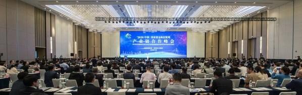 10月31日,2020張家港金秋經貿周暨產業鏈合作峰會召開