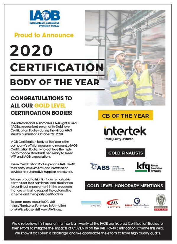 Intertek荣获IAOB年度最佳认证机构奖