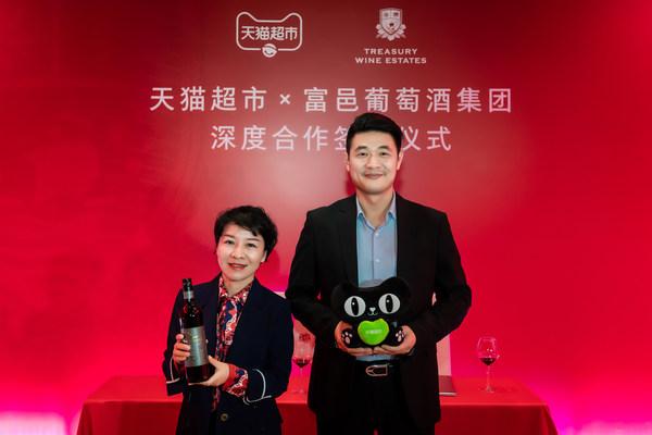 富邑葡萄酒集团与天猫超市升级合作 探索消费新模式