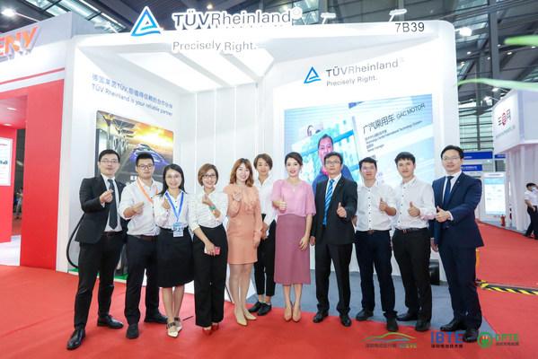TUV莱茵亮相第四届深圳国际充电(站)桩技术设备展览会