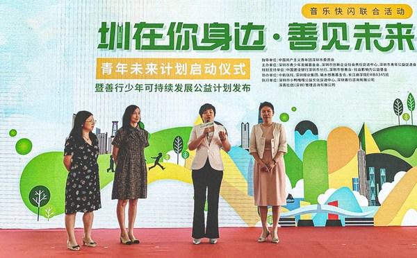 悟空投资财务总监徐戎女士积极参与活动
