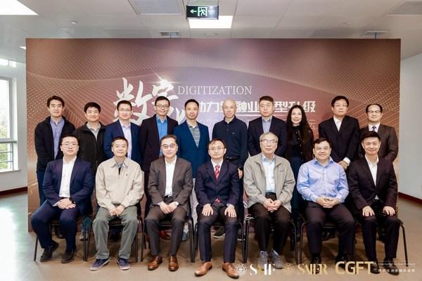 10位金融大咖加盟,特许全球金融科技师CGFT加速完善应用课程体系