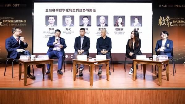 李峰教授与万化、陈玮、王海航、程雁宾、林静出席首场圆桌