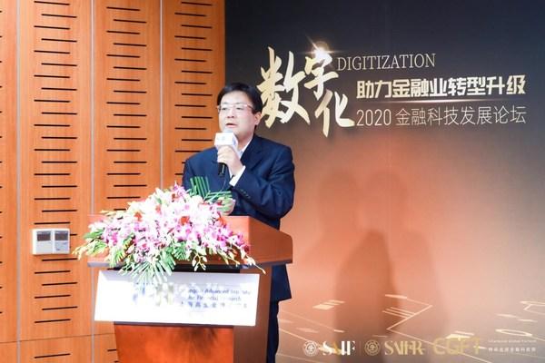 姜振兴主任发表主题演讲