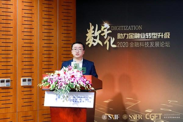 郑昊先生发表主题演讲