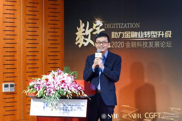徐明强博士发表主题演讲