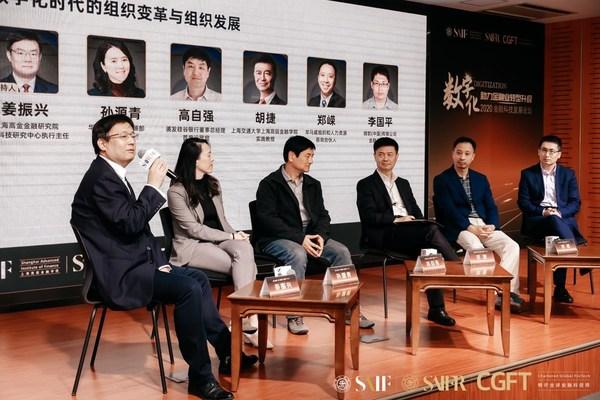 姜振兴主任与孙源青、高自强、胡捷、郑嵘、李国平出席圆桌