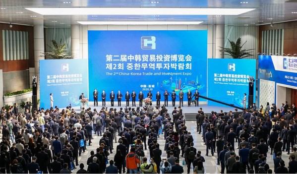 第二屆中韓貿易投資博覽會於10月30日在中國江蘇省東部城市鹽城拉開帷幕。