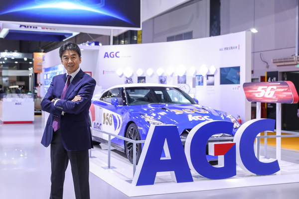 AGC集团:携领先技术亮相进博会 与中国共创未来之城