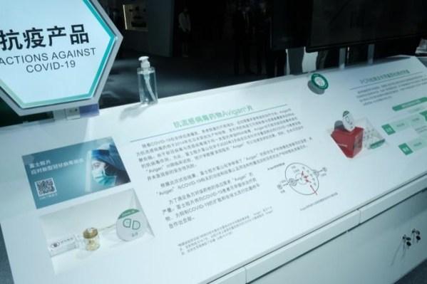 富士胶片连续第三届参展进博会 贡献抗疫和5G建设成为展台焦点