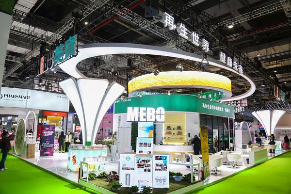 MEBO International đã tham dự CIIE lần thứ ba