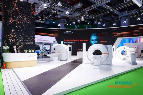 西门子医疗携多领域创新成果亮相第三届中国国际进口博览会