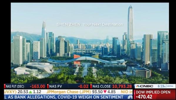 「鵬城」萬里,深圳旅遊產業未來可期