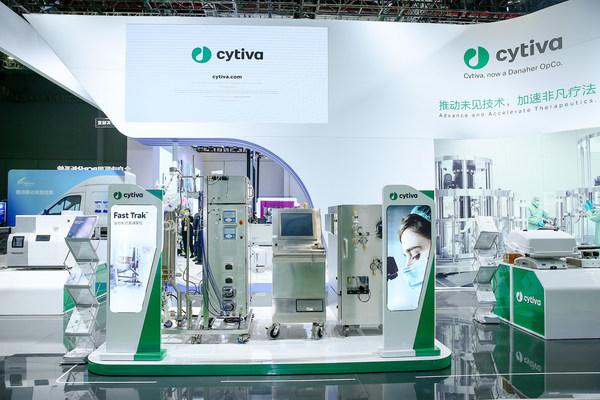Cytiva携手生物医药产业生态伙伴亮相进博会