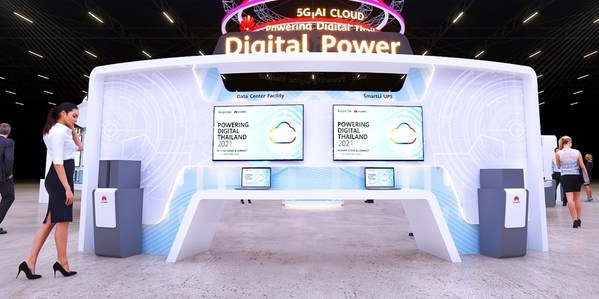 """Huawei launches Digital Power Club Global Tour with the theme of """"Leading Power Digitalization for a Green and Sustainable World""""."""