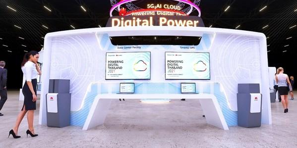 Dẫn đầu xu hướng số hóa điện năng: Huawei khởi động Tour toàn cầu dành cho Câu lạc bộ điện năng số hóa