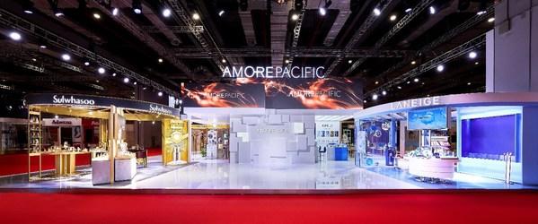 爱茉莉太平洋亮相第三届中国国际进口博览会