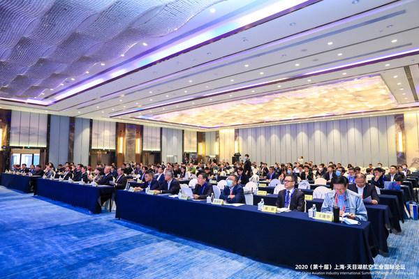 必维受邀参加航空工业国际论坛,以质量管理促进民航安全