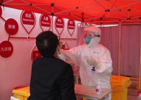 CTI华测艾普为上海进博会保驾护航,从人到物提供疫情防控保障