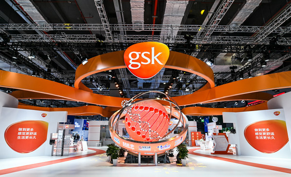 葛兰素史克携创新产品及解决方案亮相第三届中国国际进口博览会