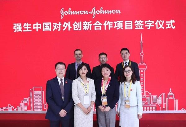 强生创新宣布三项战略合作,加速中国医疗创新解决方案