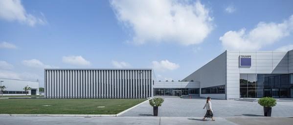位于江苏太仓的通快中国首个激光应用中心