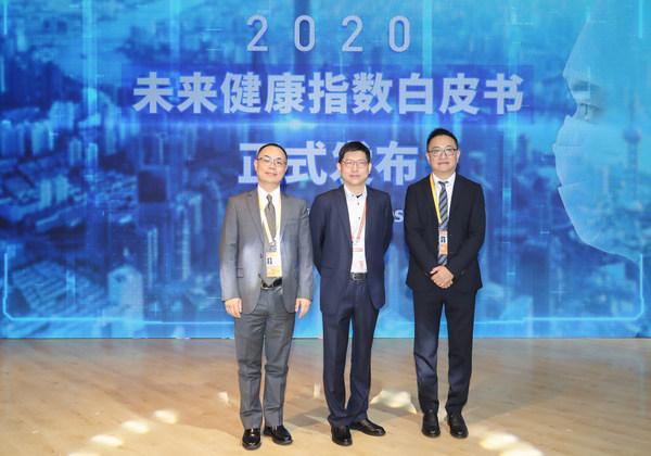 """飞利浦与第一财经联合发布""""2020年未来健康指数""""白皮书"""