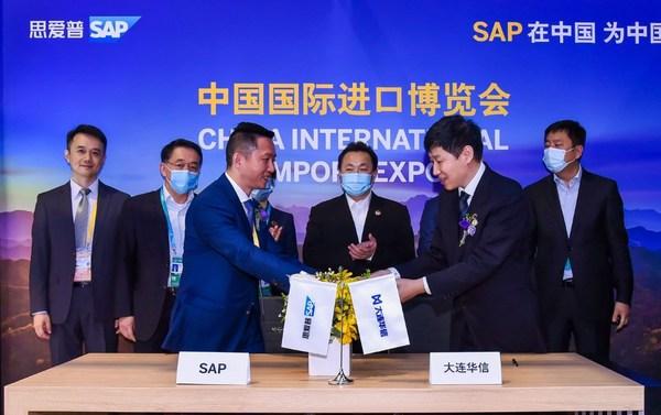 大连华信与SAP正式签署创新型战略合作协议