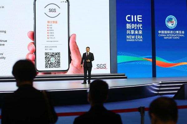 """SGS中国区轻工产品服务总监张肖松先生分享""""SGS区块链追溯系统赋能中国市场全渠道解决方案"""""""