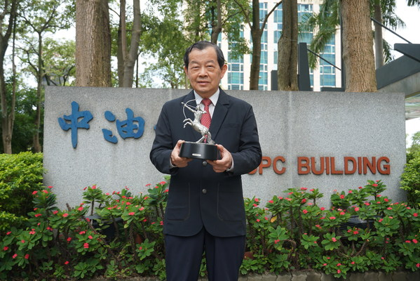 CPC Corporation, Taiwan double-wins Industry Champions of the Year and Top Workplaces in Asia from the prestigious ACES Awards and has been shortlisted in two successive years