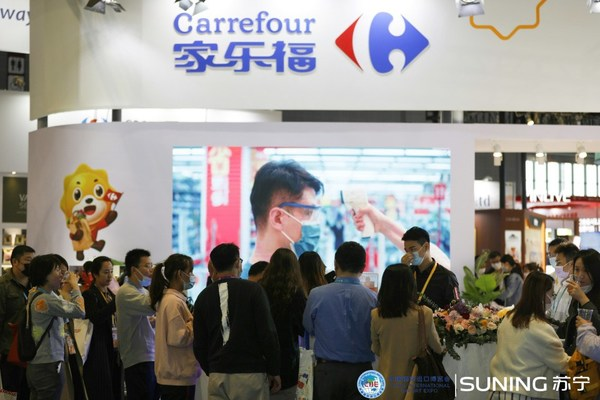 SuningがCIIE2020で世界のパートナーと契約に調印し、より高品質の製品を中国にもたらす