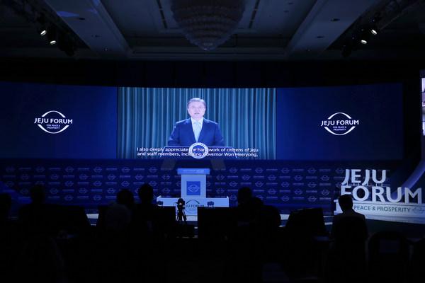 济州论坛开幕:探讨流行病、安全的多边合作