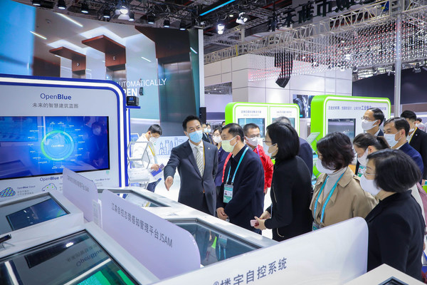 江森自控进博会首发OpenBlue数字化平台 赋能中国未来智慧建筑