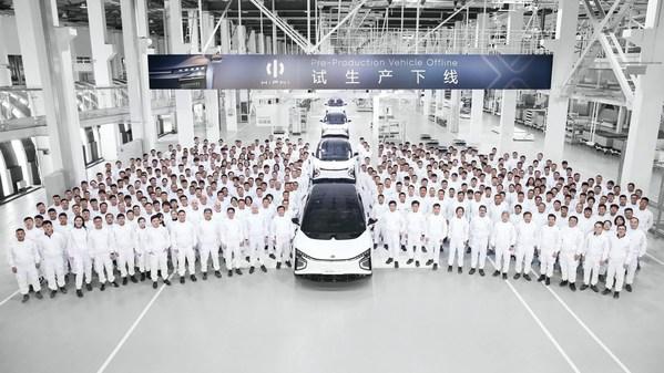高合HiPhi X試生產下線,2021年交付