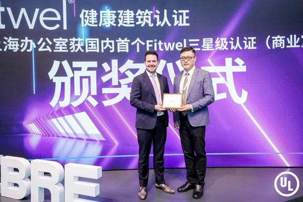 CBRE上海办公室获得首个中国大陆商业室内空间类项目Fitwel(R)健康建筑三星级认证及亚太地区最高总分