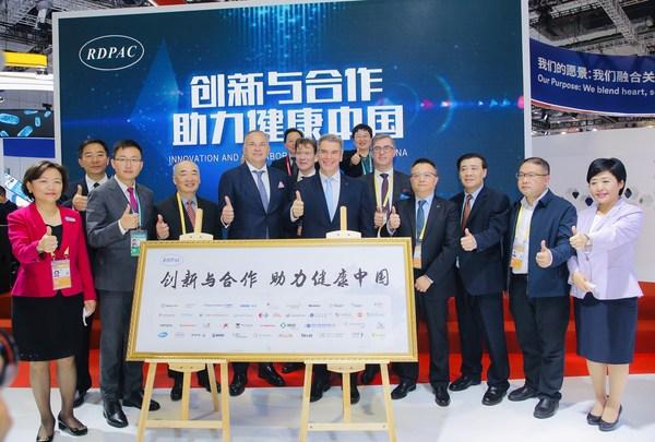 """中国外商投资企业协会药品研制和开发行业委员会(RDPAC)举办的""""创新与合作助力健康中国""""发布会"""