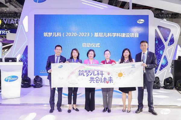 辉瑞中国与福棠儿童医学发展研究中心今日签署战略合作