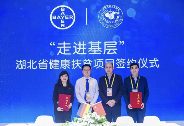 拜耳携手中国农村卫生协会助力精准健康扶贫