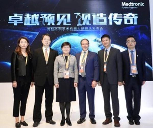 美敦力最新智能脊柱外科机器人系统亮相第三届进博会