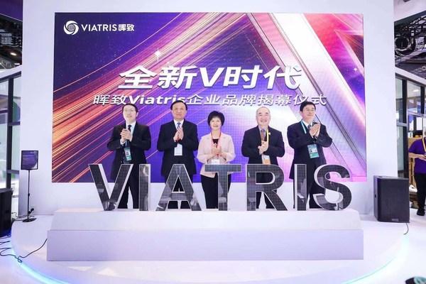 世界品质,健康一生 -- 晖致Viatris企业品牌于进博会揭幕