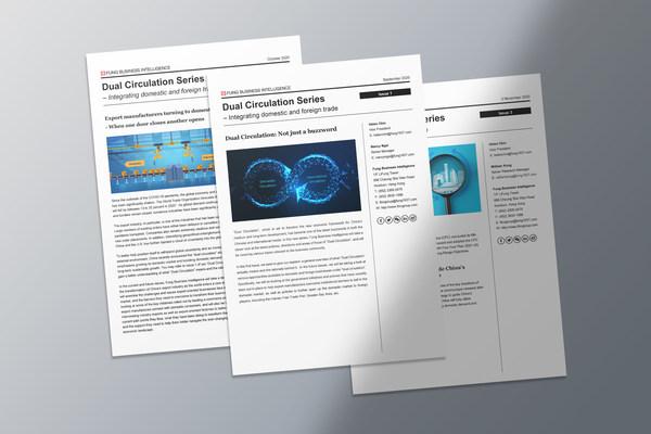 冯氏集团旗下利丰研究中心发布《双循环系列报告》