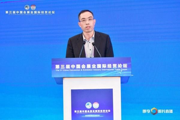 南京空港国际博览中心受邀进博会主题发言 首次斩获金熊猫大奖