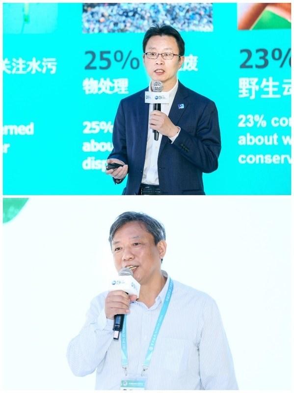 益普索中国区总裁周晓农(上图);中华环境保护基金会徐光理事长(下图)
