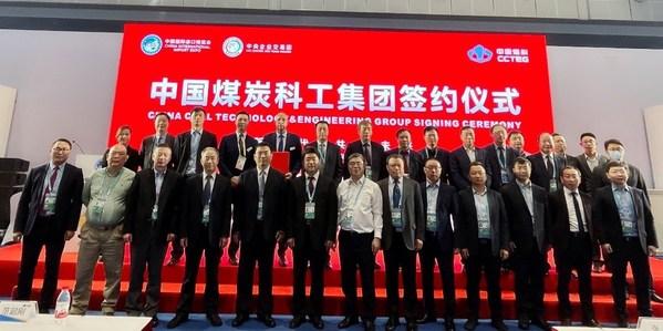 进博会签约天地奔牛 SSAB推动中国智能煤矿建设
