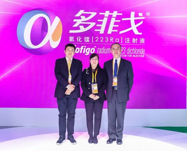 拜耳创新前列腺癌治疗药物多菲戈在第三届进博会中国首发