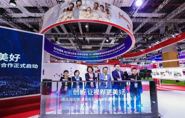 强生视力健与星创视界(宝岛眼镜)宣布全新战略合作,开启创新服务新篇章
