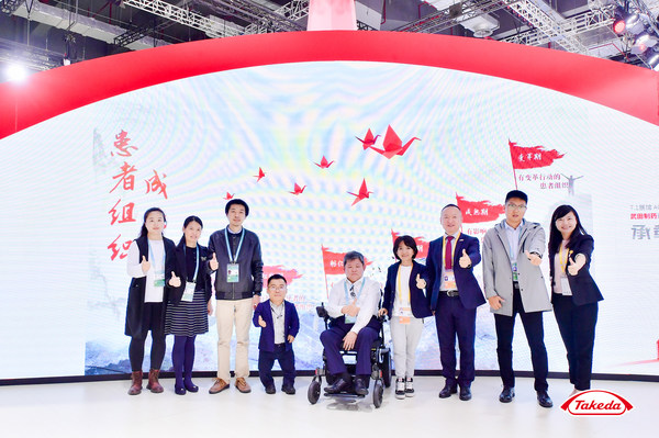 中国患者组织成长地图发布仪式
