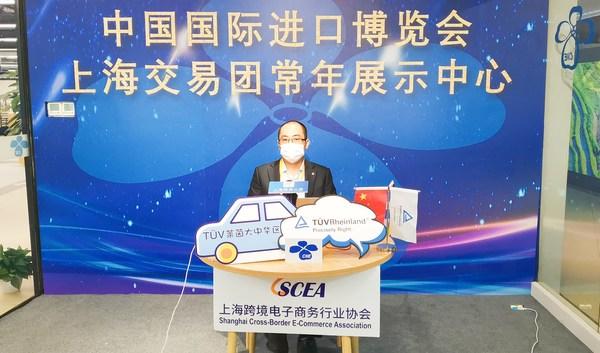TUV莱茵大中华区太阳能与商业产品服务专家邢大伟
