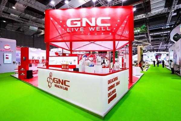 NMN抗老产品进博会全球首发,GNC助力中国大健康产业发展